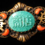 VERY ATTRACTIVE VINTAGE CHINESE BROOCH
